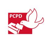 المركز الفلسطيني لقضايا السلام والديمقراطية