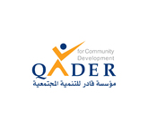 Qader for Community Development