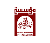 Faisal Husseini Foundation