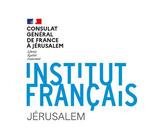 المعهد الفرنسي - القدس