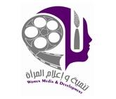 جمعية تنمية وإعلام المرأة