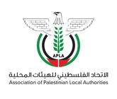 الاتحاد الفلسطيني للهيئات المحلية
