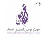 مركز تواصل لتمكين النساء