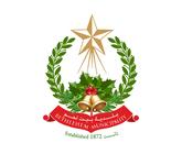 Bethlehem Municipality