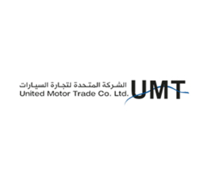 Blue launches UMT website